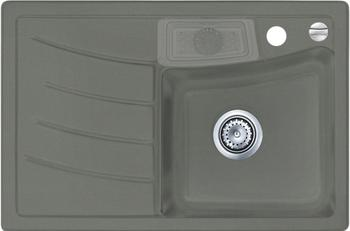Systemceram KeraDomo VEGA 78 Lava Becken rechts