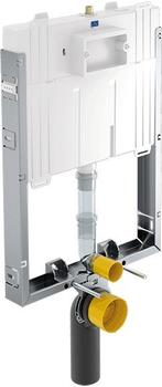 Villeroy & Boch ViConnect WC Element Nassbau (922484)