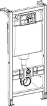 Mepa VariVIT WC-Element 120 cm (514102)