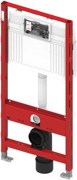 Tece Profil WC-Modul mit Uni-Spülkasten (9.300.100)
