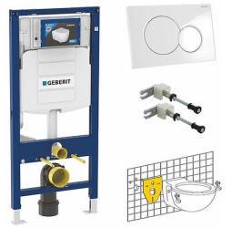 Geberit WC-Element Duofix SIGMA 112 cm + SIGMA01 Platte + Wandhalter + Schallschutzset (GESET01)