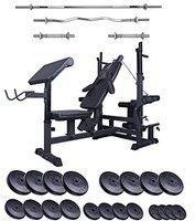 ScSPORTS Profi-Trainingsbank inkl. 120 kg Gewichte Set