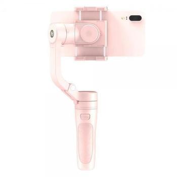 feiyu-tech-vlogpocket-pink