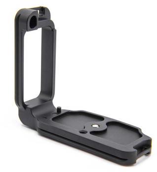 vhbw L-Schiene für Nikon D850