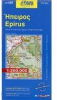 Nakas Group Epirus 1 : 200 000