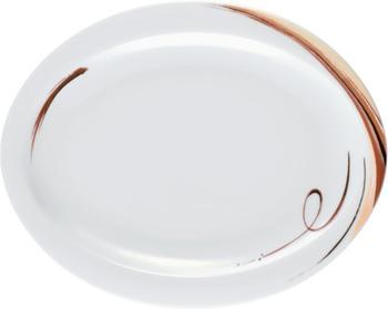 Seltmann Weiden Top Life Brotteller oval 19 cm Aruba