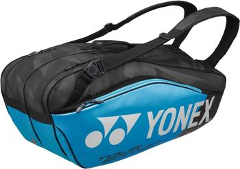 yonex-pro-racket-bag-infinite-blue-9826