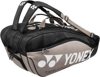 Yonex Pro Racket Bag platinum (9829)
