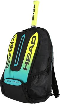 Head Extreme Backpack black/yellow (283677)