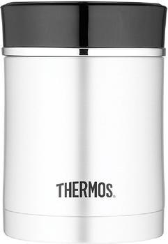 Thermos Sipp Speisebehälter 0,47 l silber