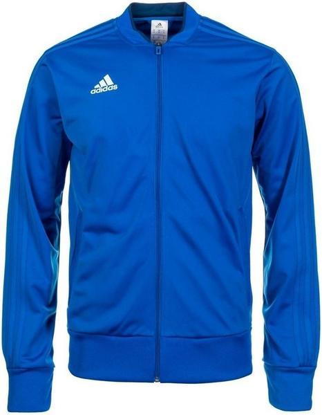Adidas Condivo 18 Trainingsanzug im Test ⌈•⌉