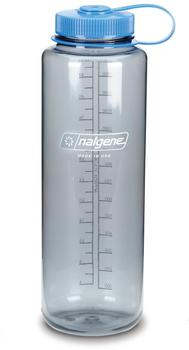 nalgene-wide-mouth-silo-grey-1-5-l