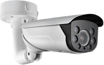 hikvision-bullet-ir-array-ds-2cd4a26fwd-izhs-28-12mm