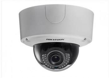 Hikvision DS-2CD4525FWD-IZH (2,8-12mm)
