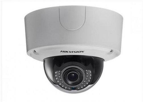 Hikvision DS-2CD4525FWD-IZH (8-32mm)