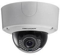 Hikvision DS-2CD4526FWD-IZ (2.8-12mm)