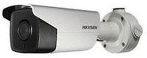 Hikvision DS-2CD4B26FWD-IZS (2.8-12mm)
