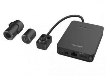 Hikvision DS-2CD6412FWD-L20(2,8)8m Mini-KameraL-Form 1,3 MP DS-2CD6412FWD-L20(2.8mm)8m