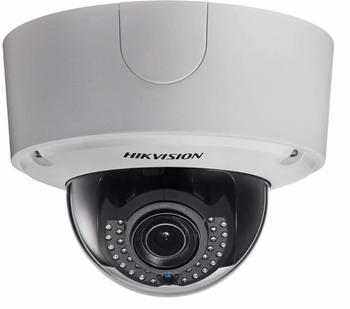 hikvision-ip-dome-outdoor-2mp-ds-2cd4525fwd-iz-28-12mm-ds-2cd4525fwd-iz-28-12mm