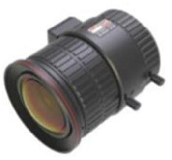 HIKVISION Digital Technology HV3816P-8MPIR Überwachungskamera-Halterung und Gehä