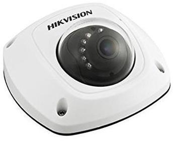 Hikvision DS2CD2542FWD-IW (2.8mm)