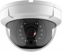 Hiwatch IP-Tag/Nacht-Kamera DS-T101