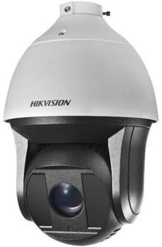 hikvision-digital-technology-ds-2df8236i-ael-ip-outdoor-kuppel-weiss-sicherheitskamera