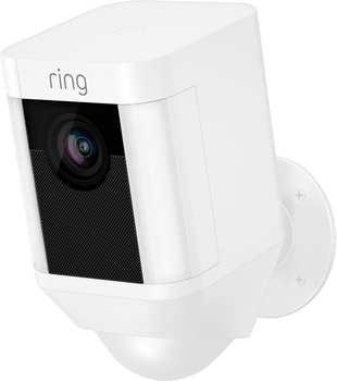 Ring 8SB1S7-WEU0