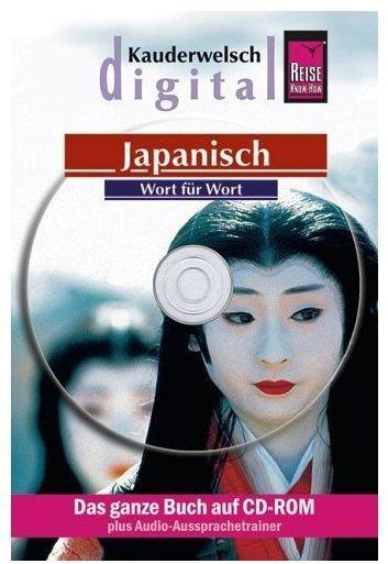 Verlagsgruppe Reise Know-How Kauderwelsch digital - Japanisch (DE) (Win/Mac)