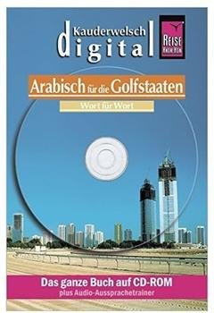 Verlagsgruppe Reise Know-How Kauderwelsch digital - Arabisch (DE) (Win/Mac)