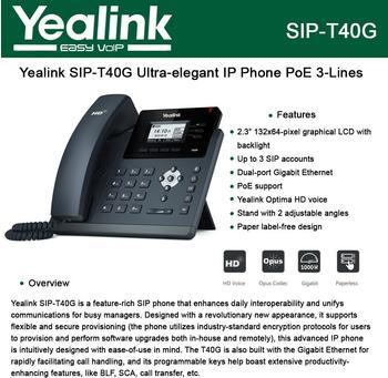 Yealink SIP-T40G