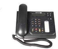 Alcatel-Lucent 4019 - Digitaltelefon