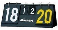 Mikasa HC Score Board/(Beach) Volleyball Anzeigetafel, Schwarz, 37 x 17 x 14 cm