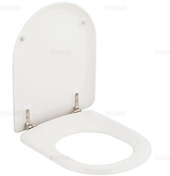 Pressalit WC-Sitz Magnum manhattan