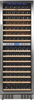 GGG Weinkühlschrank für 160 Flaschen, 595 x 1780 x 680 mm