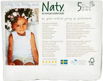 Naty Windelhöschen Größe 5