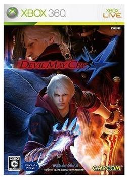 capcom-devil-may-cry-4-cero-xbox-360