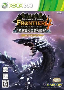 capcom-monster-hunter-frontier-online-forward-4-premium-cero-xbox-360