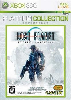 capcom-lost-planet-extreme-condition-platinum-collection-cero-xbox-360