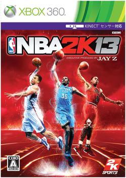 2k-games-nba-2k13-cero-xbox-360