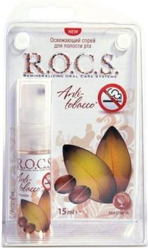 "R.O.C.S. Spray für Mundhöhle ""Anti-Tabak"""