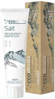 Ecodenta Salt Toothpaste for Sensitive Teeth (100 ml)