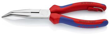 Knipex Storchschnabelzange 200mm (26 25 200 T)