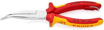 Knipex 200mm (26 26 200 T)